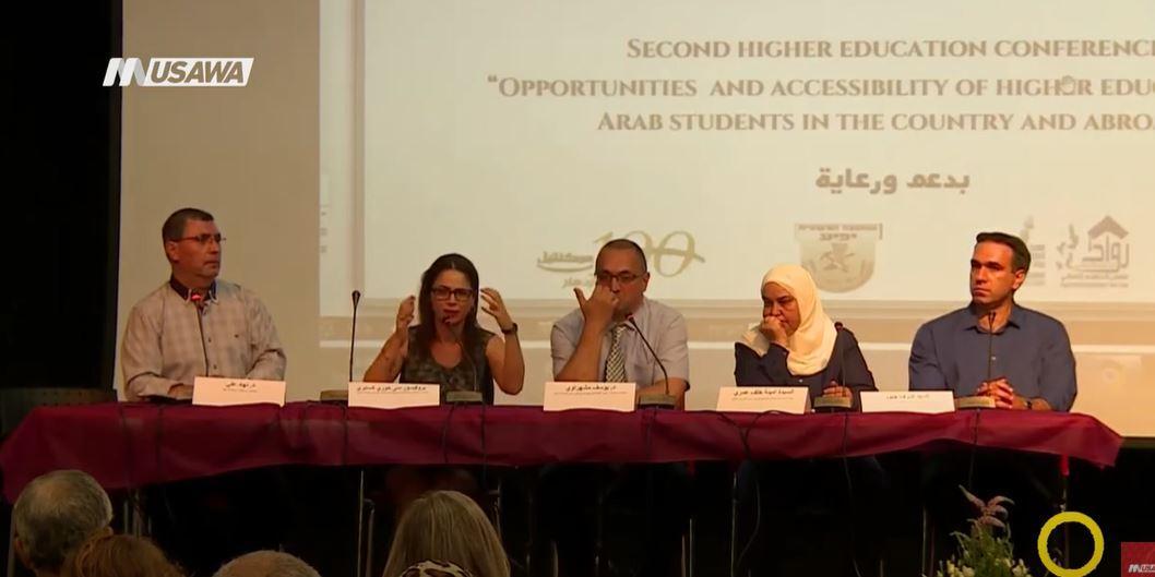 تقرير- مؤتمر التعليم العالي الثاني- مؤتمر بمبادرة لجنة متابعة قضايا التعليم