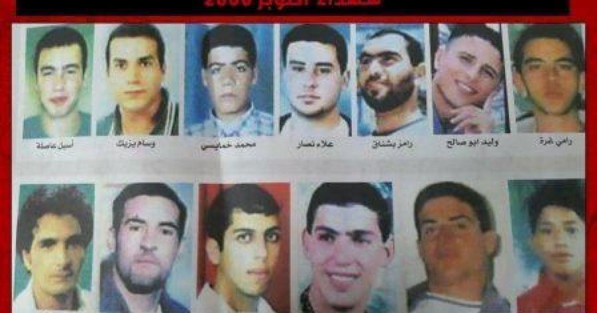 الموضوع: إحياء الذكرى الـ 21 ليوم القدس والأقصى وموضوع التصدي للجريمة كأحد عناوينها.