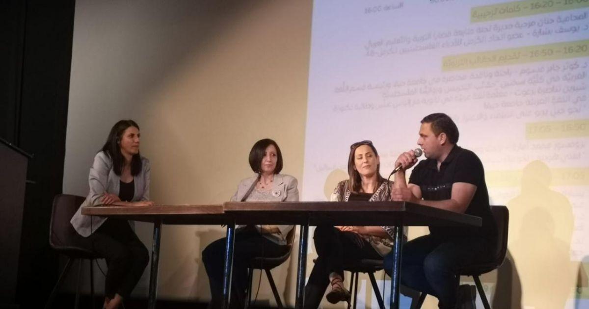 قضايا التعليم في ندوة لإشهار حقائب تربويّة في اللّغة العربيّة تحت عنوان لغتي هويتي